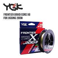 Шнур плетений YGK Frontier Braid Cord X8 for Jigging 200m (0.8 (14lb / 6.35 kg))