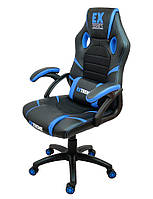 Крісло геймерське, ігрове Extreme EX Light blue Чорно-голубе