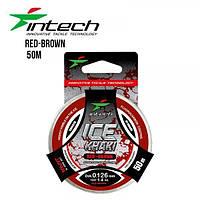 Волосінь Intech Khaki Ice Line, red-brown 50m (0.08 mm, 0.6 kg)