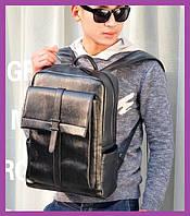 Рюкзаки городские и спортивные, Стильный большой мужской рюкзак для ноутбука, Рюкзаки городские мужские