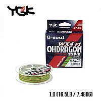Шнур плетений YGK G-Soul Ohdragon WX4 F-1 150m (1.0 (16.5 lb / 7.48 kg))
