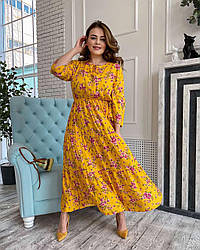 Платье Прованс цветы желтый