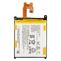 Акумулятор Sony LIS1543ERPC (3200mAh)