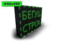 Біжучий рядок led 640х480мм (зелений колір) (Датчик температури: Без датчика; Локальна мережа: з модулем WiFi;), фото 1