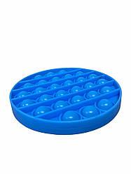 Pop It сенсорна іграшка, пупырка, поп іт антистрес, pop it fidget, попит, синій коло