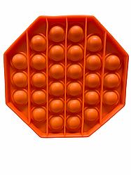 Pop It сенсорна іграшка, пупырка, поп іт антистрес, pop it fidget, попит, помаранчевий восьмикутник