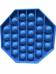 Pop It сенсорна іграшка, пупырка, поп іт антистрес, pop it fidget, попит, синій восьмикутник
