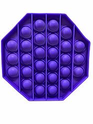 Pop It сенсорна іграшка, пупырка, поп іт антистрес, pop it fidget, попит, фіолетовий восьмикутник