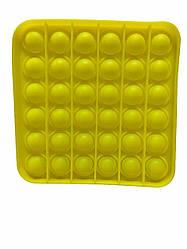 Pop It сенсорна іграшка, пупырка, поп іт антистрес, pop it fidget, попит, жовтий квадрат