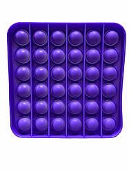 Pop It сенсорна іграшка, пупырка, поп іт антистрес, pop it fidget, попит, фіолетовий квадрат