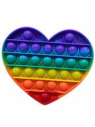 Пузирчаста іграшка Pop It Fidget rainbow різнокольорова Love серце