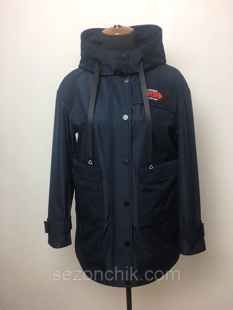 Модна жіноча весняна куртка від виробника