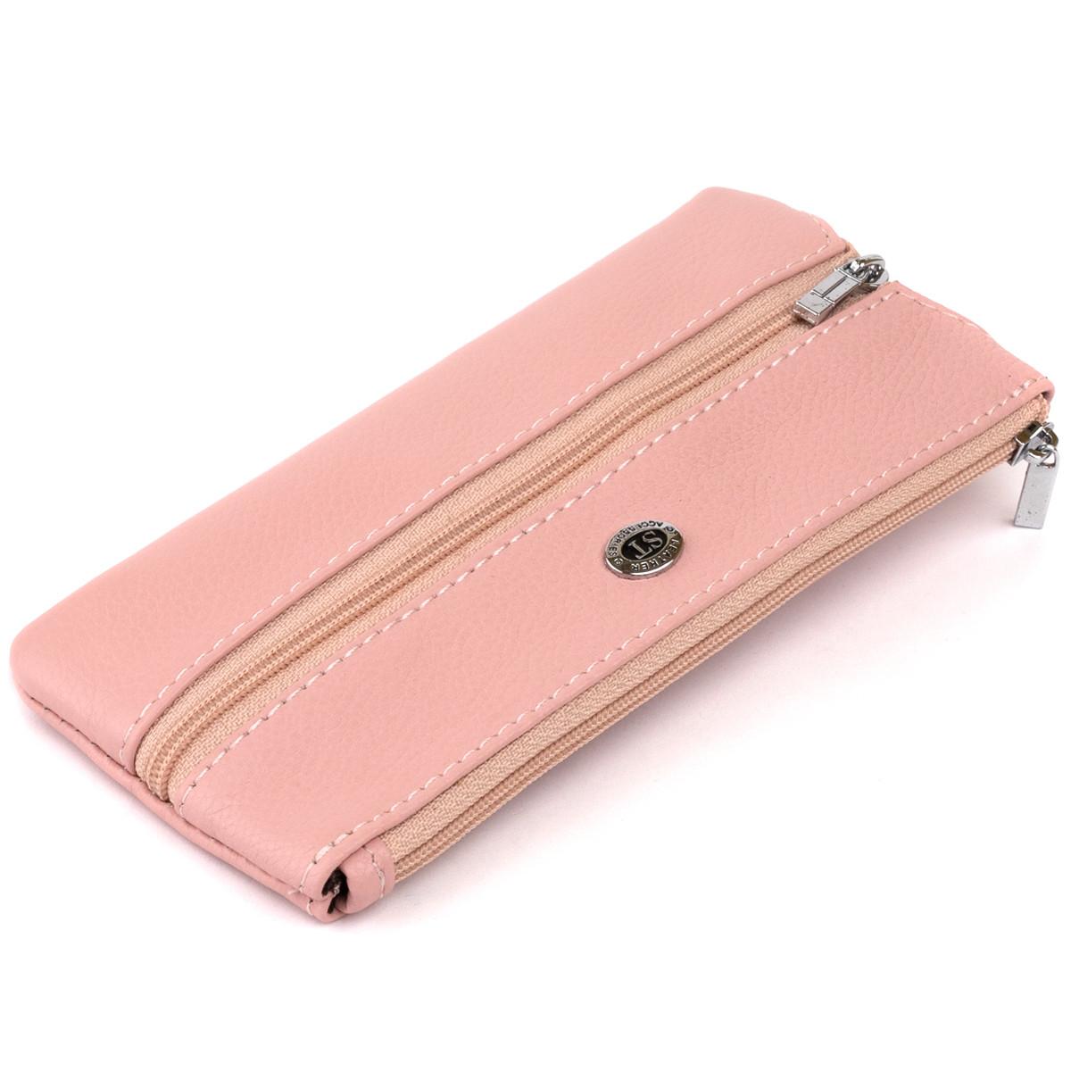 Ключница-кошелек с кармашком женская ST Leather 19353 Розовая