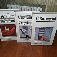 Стругацкие Собрание сочинений в 10-ти томах +3