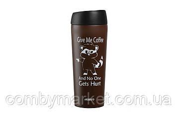 Термочашка Ardesto Coffee time Raccoon 450 мл коричневая (AR2645DML)