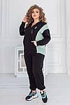 Спортивний костюм жіночий батал, двунить, р-р 48-50; 52-54; 56-58 (чорний+ментол), фото 3