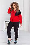 Женский спортивный костюм батал, двунить, р-р 48-50; 52-54; 56-58 (чёрный+красный), фото 2