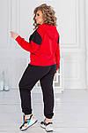 Женский спортивный костюм батал, двунить, р-р 48-50; 52-54; 56-58 (чёрный+красный), фото 3