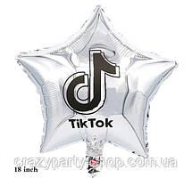 Воздушный  фольгированный  шар звезда  Тик Ток Tik Tok