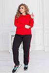 Спортивний костюм жіночий батал, двунить, р-р 48-50; 52-54; 56-58 (червоний), фото 2