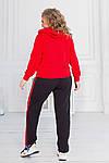 Спортивний костюм жіночий батал, двунить, р-р 48-50; 52-54; 56-58 (червоний), фото 5