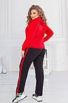 Спортивний костюм жіночий батал, двунить, р-р 48-50; 52-54; 56-58 (червоний), фото 3