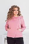 Спортивний костюм жіночий батал, двунить, р-р 48-50; 52-54; 56-58 (рожевий), фото 2