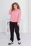 Спортивний костюм жіночий батал, двунить, р-р 48-50; 52-54; 56-58 (рожевий), фото 3