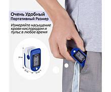 Пульсоксиметр на палец измерения кислорода в крови оксиметр Pulse Oximeter
