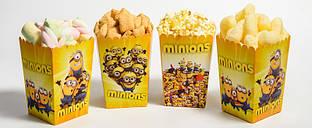 """Коробки для попкорну """"Minions"""". В упак: 5 штук"""