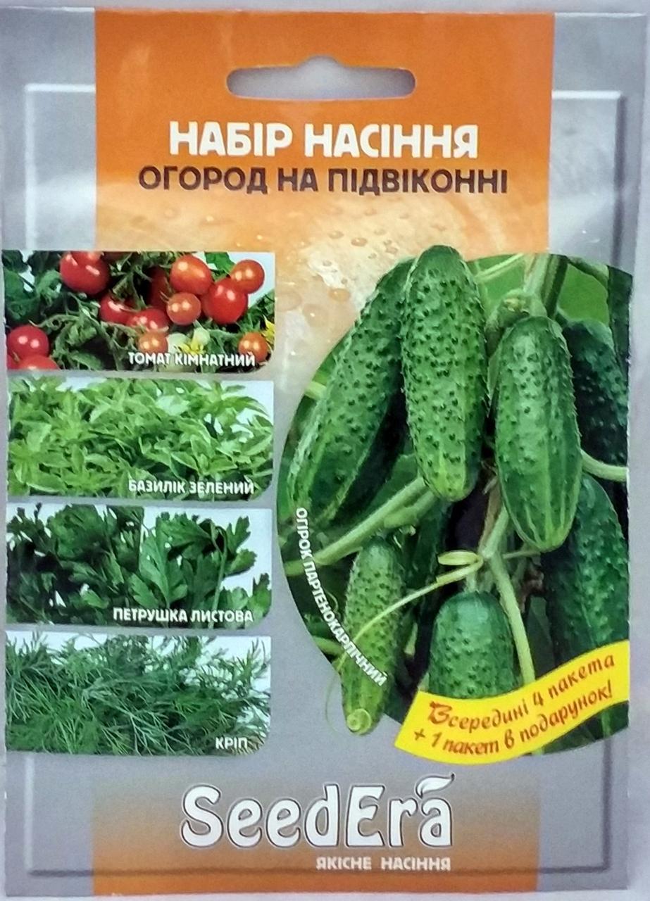 Набір насіння Огород на підвіконні 5,9г