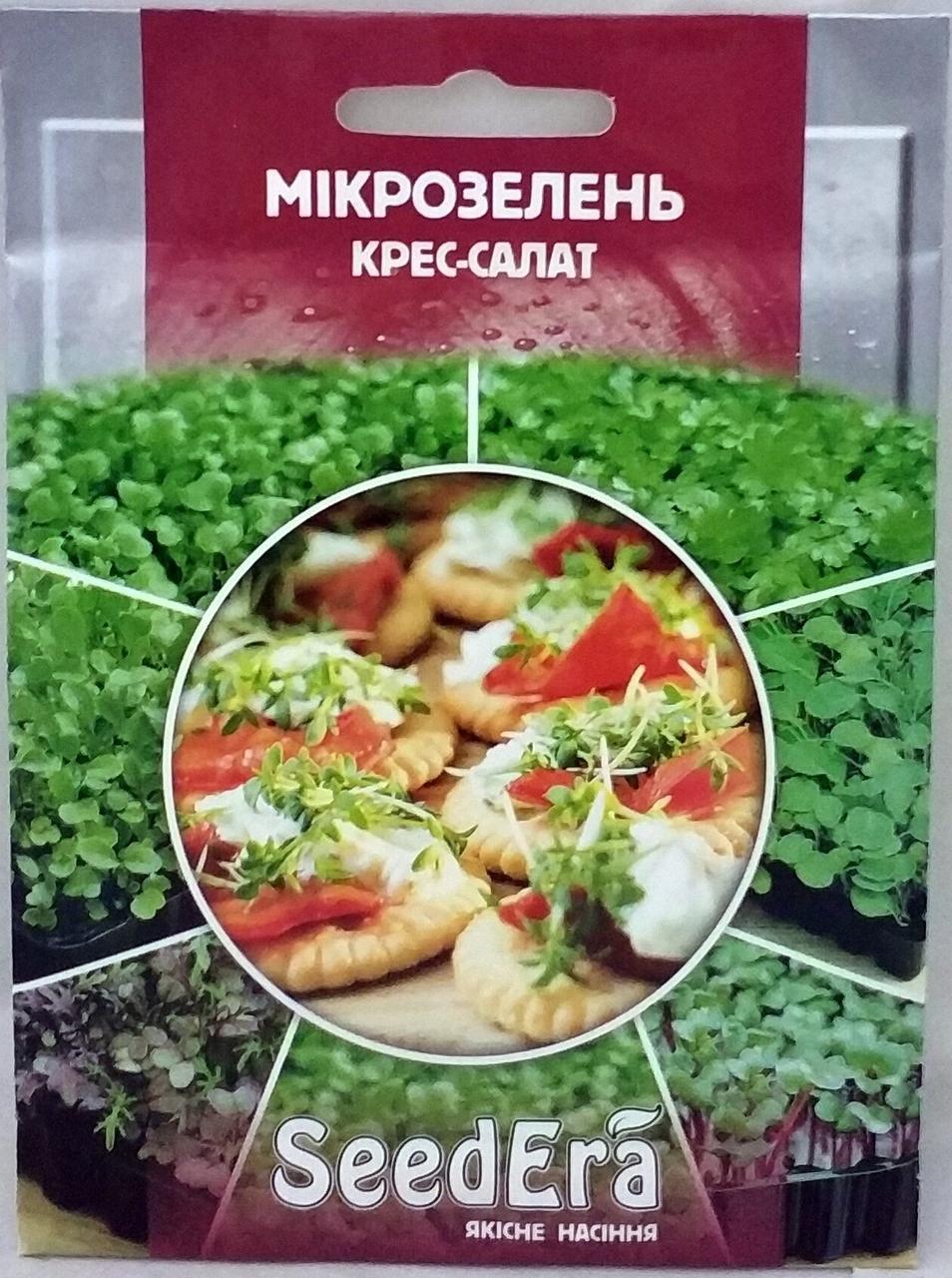 Мікрозелень Крес-салат 10г