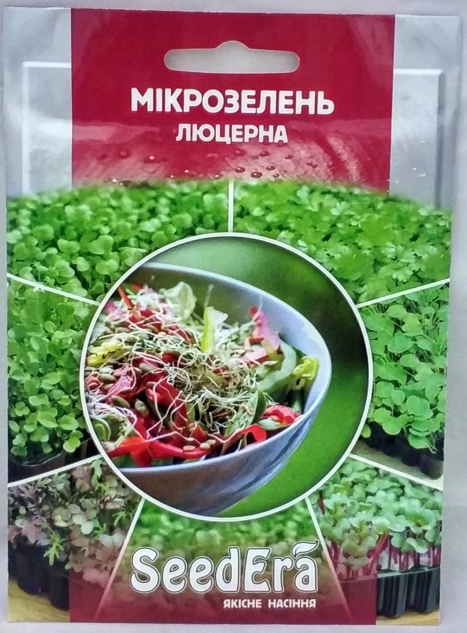 Мікрозелень Люцерна 10г