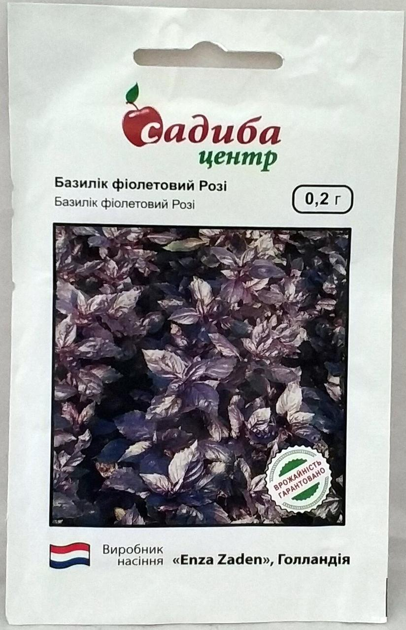 Базилік фіолетовий Розі 0,2г