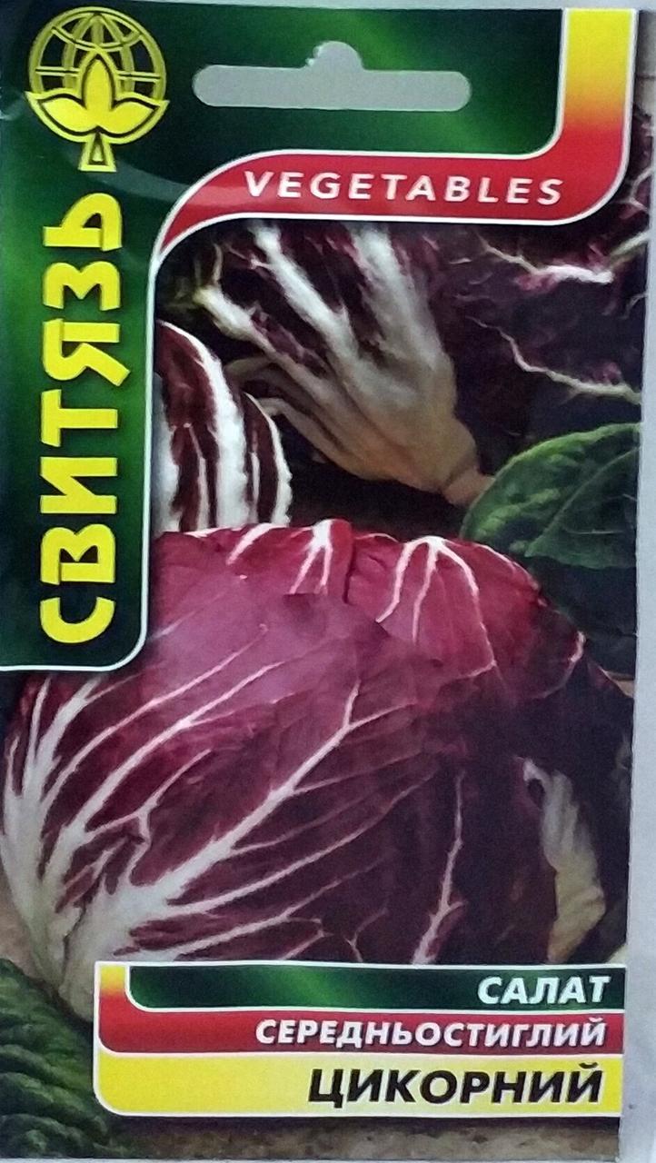 Салат Цикорний 0,5г