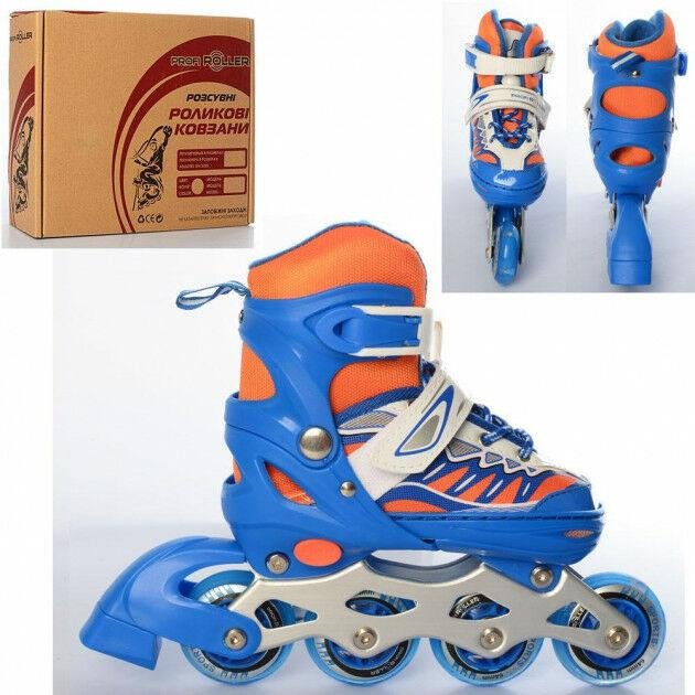 Дитячі розсувні ролики A 4122-S-BL зі світними передніми колесами, розмір 31-34, сині