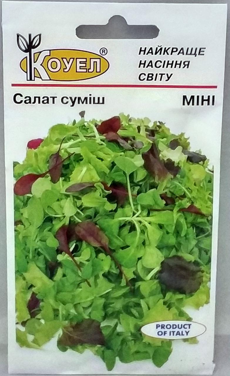 Салат Міні суміш 1г