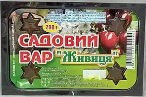 """Садовий вар """"Живиця"""" 200г"""