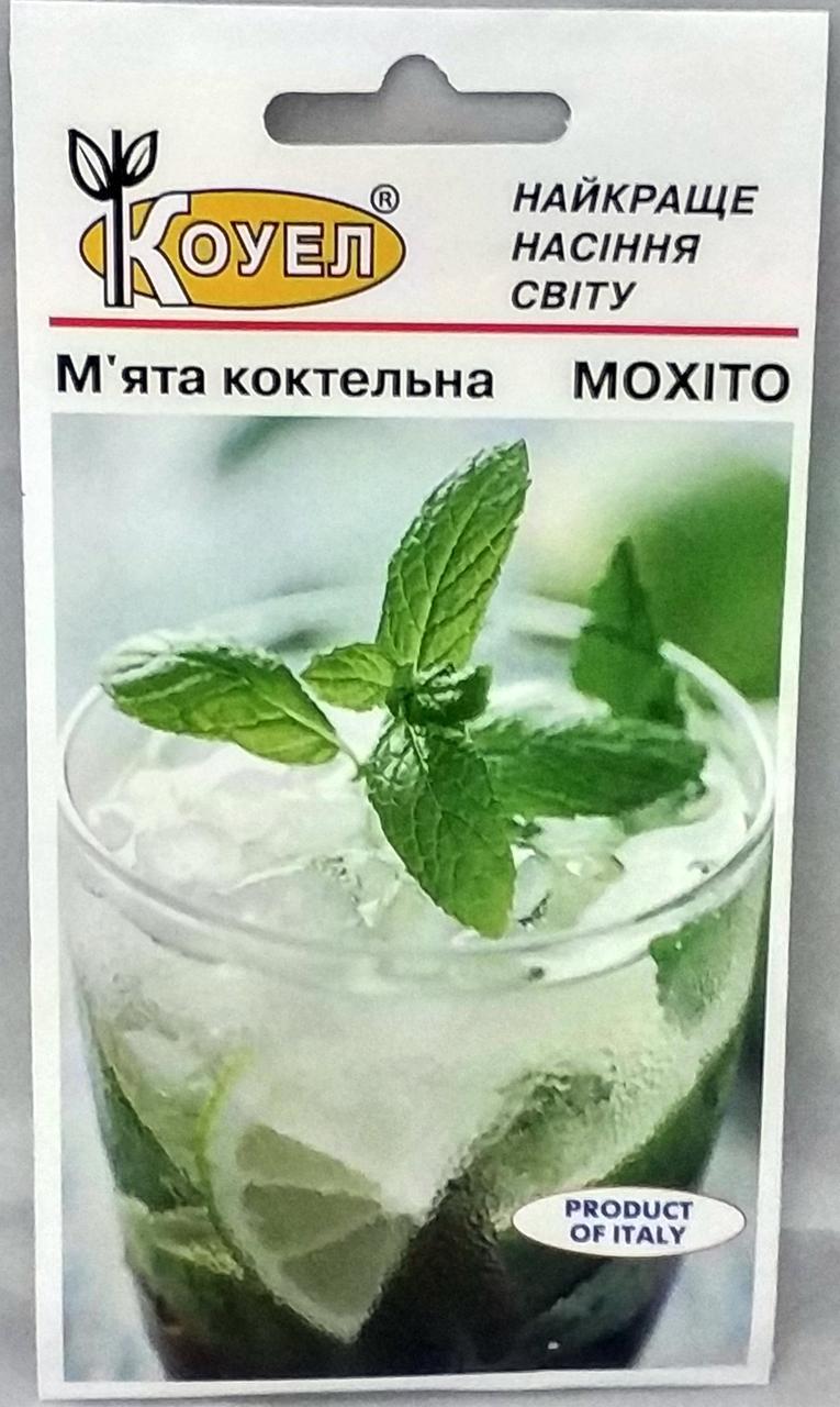 М'ята коктельна Мохіто 1г