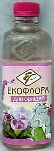 Добриво Екофлора орхідея 300мл