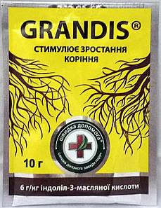 Добриво Грандіс 10г
