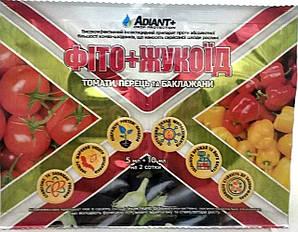 Інсектицид ФІто+ Жукоїд для томатів 5мл+10мл