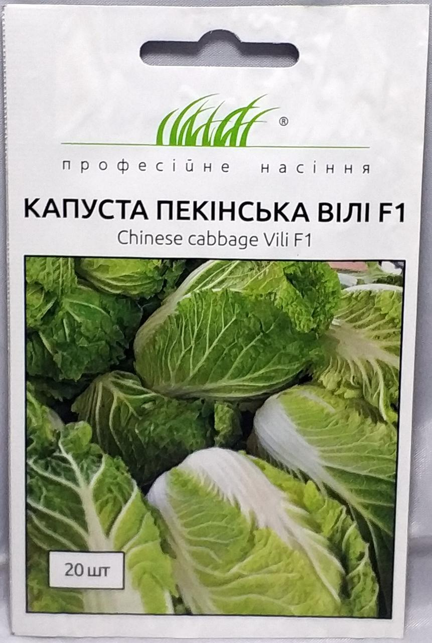 Капуста пекінська Вілі F1 20н