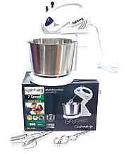 Миксер кухонный с металлической чашкой Rainberg RB1006