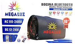 """Сабвуфер активный  10"""" MAGALUZ  350W + Bluetooth"""