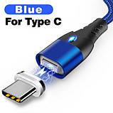 Магнитный кабель для зарядки и передачи данных Getihu 2m 3.0A для USB Type-C Blue (206P-tBu), фото 2