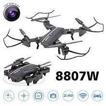 Квадрокоптер RC Drone CTW 8807W WiFi