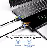 Магнітний кабель Pzoz без наконечника 1 м 3A Чорний (3375879731), фото 4
