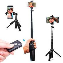 Селфи палка-тренога Yung Feng H8 с пультом Bluetooth 3 в 1 штатив для телефона