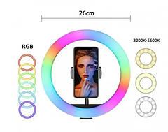 Кольцевая LED лампа RGB MJ26 (26см) (1 крепление)